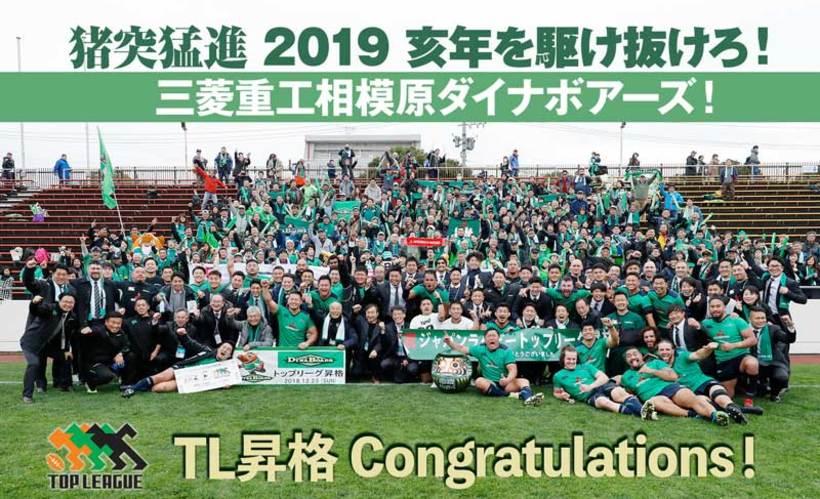 関東ラグビーフットボール協会 -...